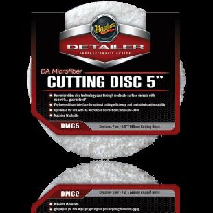 Meguiar's Direct : Pack MT310 Carrossier Disque de lustrage