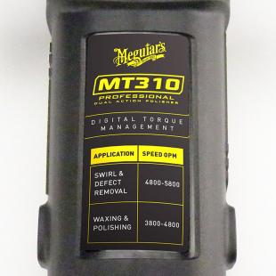 Lustreuse Double Action MT310 étiquette de présentation